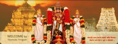 thirupathi-arjidha-sevai-divya-dharisanam-cancel